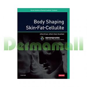 [신간] 바디쉐이핑(Body Shaping) 번역본