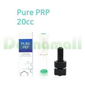 *신규 입점* [피알피 키트] Pure PRP 20cc, 기본 10개
